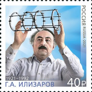 Stamps of Russia 2021- # 2779. 100 years since the birth of G. A. Ilizarov (1921