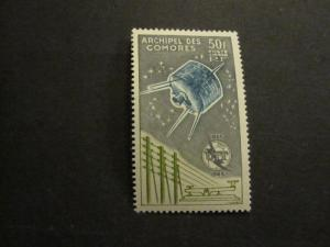 Comoros Islands #C14  Mint Never Hinged- I Combine Shipping!