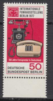 Berlin - 1977 Intl.Broadcasting Exhibition - MNH(1689)