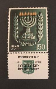 Israel 1955 #93 Tab, MNH