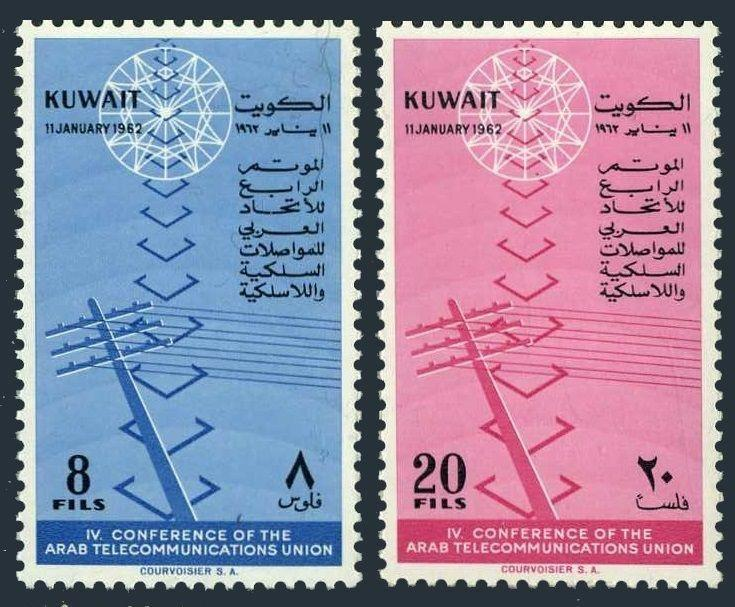 Kuwait 173-174,MNH.Michel 163-164. Arab Telecommunications Union conference,1962