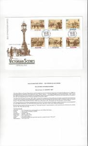 Isle of Man 321-26 Victorian Scenes 1987  Official FDC