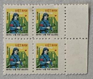 Viet Nam North DR 1982 Factory militia woman in block.  Scott 1140A, CV $80.00