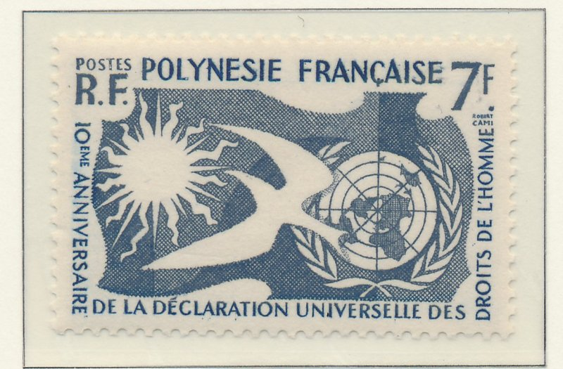 French Polynesia Stamp Scott #191, Mint Hinged - Free U.S. Shipping, Free Wor...