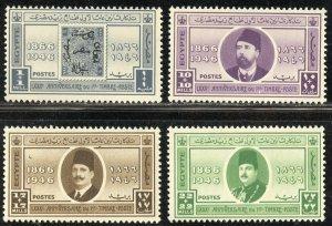 Egypt Scott B3-B6 MF-VFNHOG - 80th Annv. of First Postage Stamp - SCV $2.15
