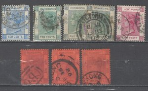 COLLECTION LOT # 2535 HONG KONG 8 STAMPS 1882+ CLEARANCE CV+$14
