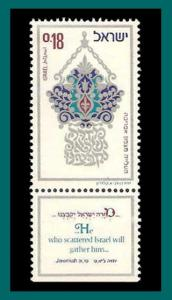Israel 1973 North African Jews, MNH  508,SG546