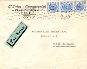 Tunisia 15F Horse at Carthage Museum (3) 1951 Tunis R.P. Tunisie Airmail to B...