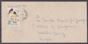 Bhutan Sc 119 on 1971 Ministry of Development Cover