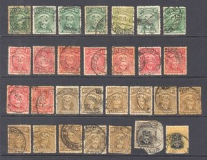RHODESIA 119//124 SELECT CANCELS COLLECTION LOT $95 MINIMUM SCV 29 STAMPS