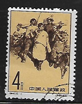 PEOPLE'S REPUBLIC OF CHINA, 600, USED, REJOICING TIBETANS