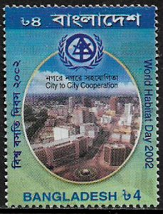 Bangladesh #662 MNH Stamp - World Habitat Day