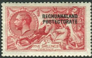BECHUANALAND-1916-19 5/- Bright Carmine.  A lightly mounted mint example Sg 87