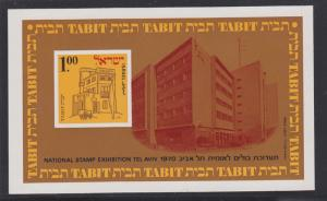 Israel #430a National Stamp Exhibition MNH Souvenir Sheet