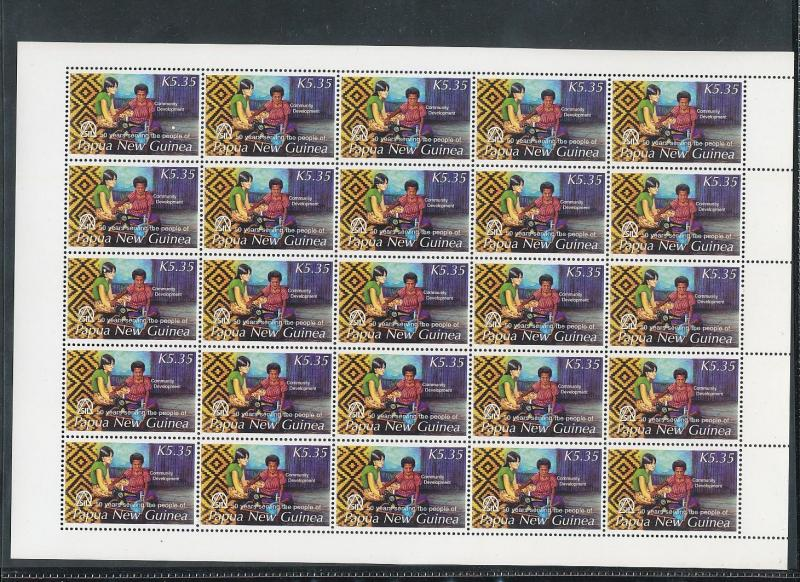 Papua New Guinea 50 Years Serving the People Sheets MNH x 3 (75 Stamps (Pap 251