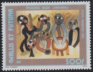 Wallis and Futuna C140 MNH (1985)