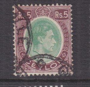 CEYLON, 1943 ordinary paper, 5r. Green & Purple, used.