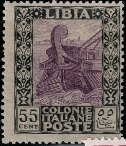 Libya 1924-1940 SC 56 Mint