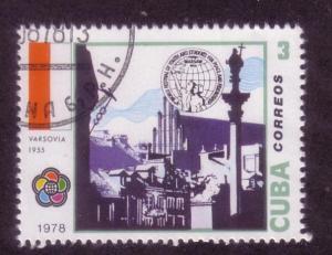 Cuba Sc. # 2205 CTO