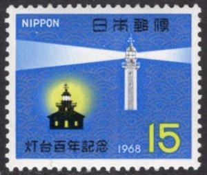 Japan Sc#974  1968 Lighthouse Centenary MNH