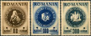 Romania #625-627 Romanian-Soviet Friendship MNH