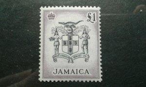 Jamaica #174 mint hinged e203 7252