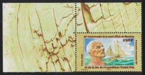 Fr. Polynesia Eric de Bisshop navigator and transoceanic traveller Corner1