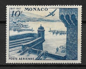 1947 Monaco C19 10f Harbor of Monte Carlo used