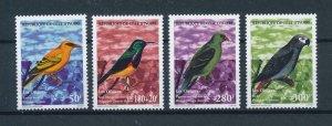 [102819] Ivory Coast 1999 Birds vögel oiseaux  MNH