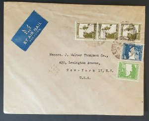 1943 Palestine to New York USA Multi Franking Davar Advertising Air Mail Cover