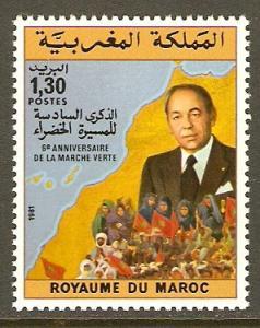 Morocco #499 NH Green March Annv