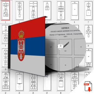 SERBIA STAMP ALBUM PAGES 1866-2011 (101 PDF digital pages)