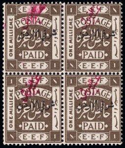 Jordan Scott 14C Gibbons 28b Block of Stamps