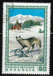 Trapped Wolf, Hunting Scene, Mongolia stamp SC#856 Used