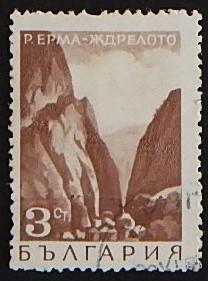 Mountains, Bulgaria, (1042-T)