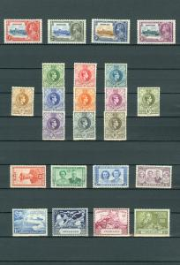 SWAZILAND : Beautiful collection all MOG & in Very Fine Condition. SG Cat £250.
