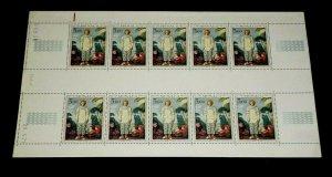 MONACO #816, 1972, PAINTINGS, ART, WATTEAU, GUTTER SHEET/10, MNH, NICE LOOK