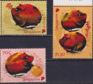 Singapore 2019 Chinese New Year - Year of the Pig  (MNH)  - New Year