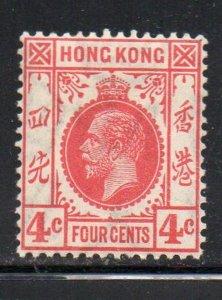 Hong Kong Sc 133 1931 4 c rose red George V stamp mint