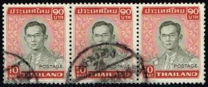 Thailand #615 King Bhumibol Adulyadej; Used Strip of  (1.95)