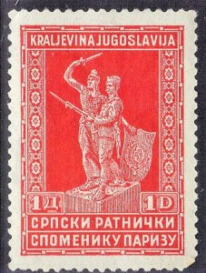 YUGOSLAVIA  SC# B21 **MNH** 1d+1d  1931  SEE SCAN