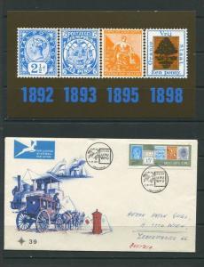 South Africa 1974 Cover Johannesberg To Austria UPU Special Cancel