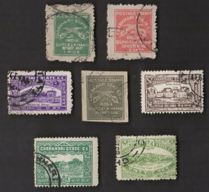 7 CHARKHARI (INDIAN STATE) Stamps (lot c)