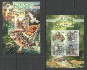 ST2812 2013 NIGER FAUNA BIRDS OWLS LES HIBOUX KB+BL MNH