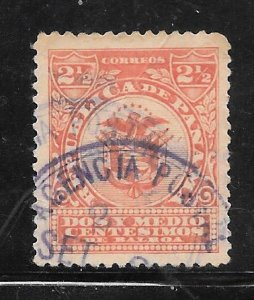 Panama #188 Used Single