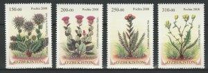 Uzbekistan 2008 Flowers 4 MNH stamps
