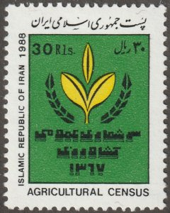 Persian/Iran stamp, Scott# 2340, mint never hinged, Agricultural census #v-85