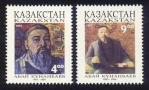 Kazakhstan Sc# 99-100 MNH Abai Kynanbaev