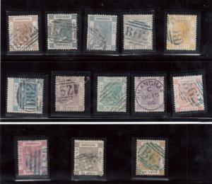 Hong Kong #8 / #24 Used Watermark 1 CC Perf 14 Rare Set