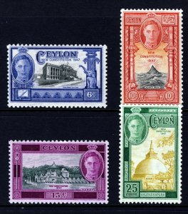 CEYLON King George VI 1947 Complete New Constitution Set SG 402 to SG 405 MINT